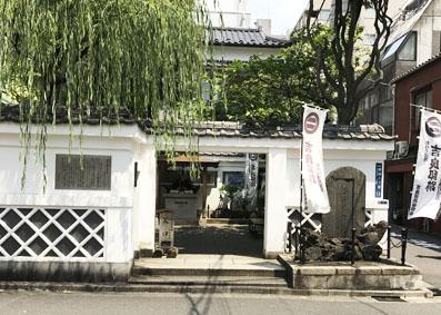 吉良邸跡(きらていあと)