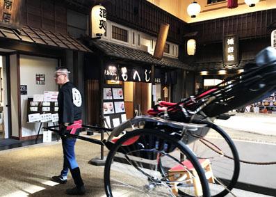 Rickshaw at Edo Noren